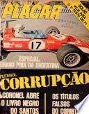 29 jan. 1971
