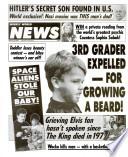 12 mar. 1991