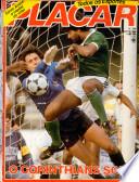 24 ago. 1984