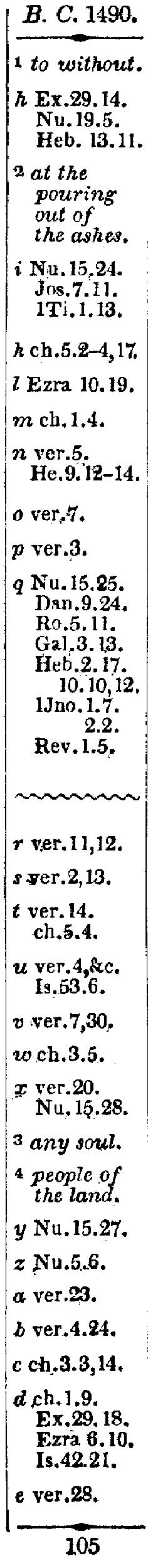 [merged small][merged small][ocr errors][merged small][merged small][ocr errors][ocr errors][ocr errors][ocr errors][merged small][merged small][ocr errors][merged small][merged small][merged small][ocr errors][merged small][ocr errors][ocr errors][ocr errors][ocr errors]