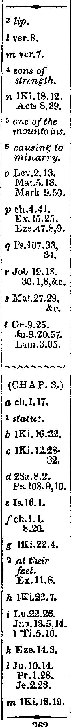 [merged small][merged small][ocr errors][ocr errors][merged small][ocr errors][ocr errors][ocr errors][merged small]