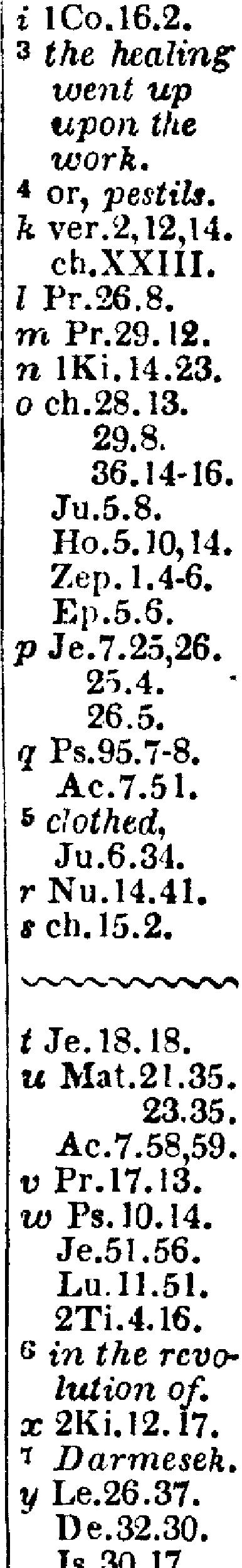 [merged small][ocr errors][ocr errors][ocr errors][merged small][merged small]