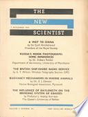 5 nov. 1959