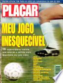 jul. 1993