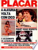 12 jul. 1985
