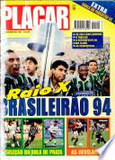 jan. 1995