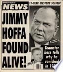 31 mar. 1992