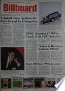 20 mar. 1965