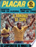 10 jul. 1970
