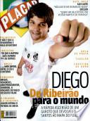 jul. 2003