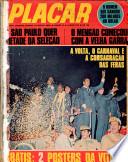 3 jul. 1970