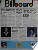 5 mar. 1977