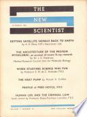 20 mar. 1958
