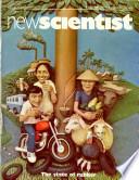 9 jul. 1981