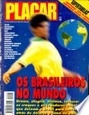 mar. 1994
