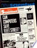 12 mar. 1981